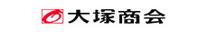 株式会社大塚商会様